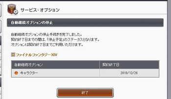 20101121_11